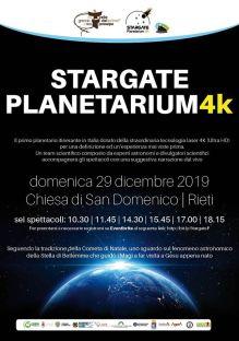 stargateplanetarium